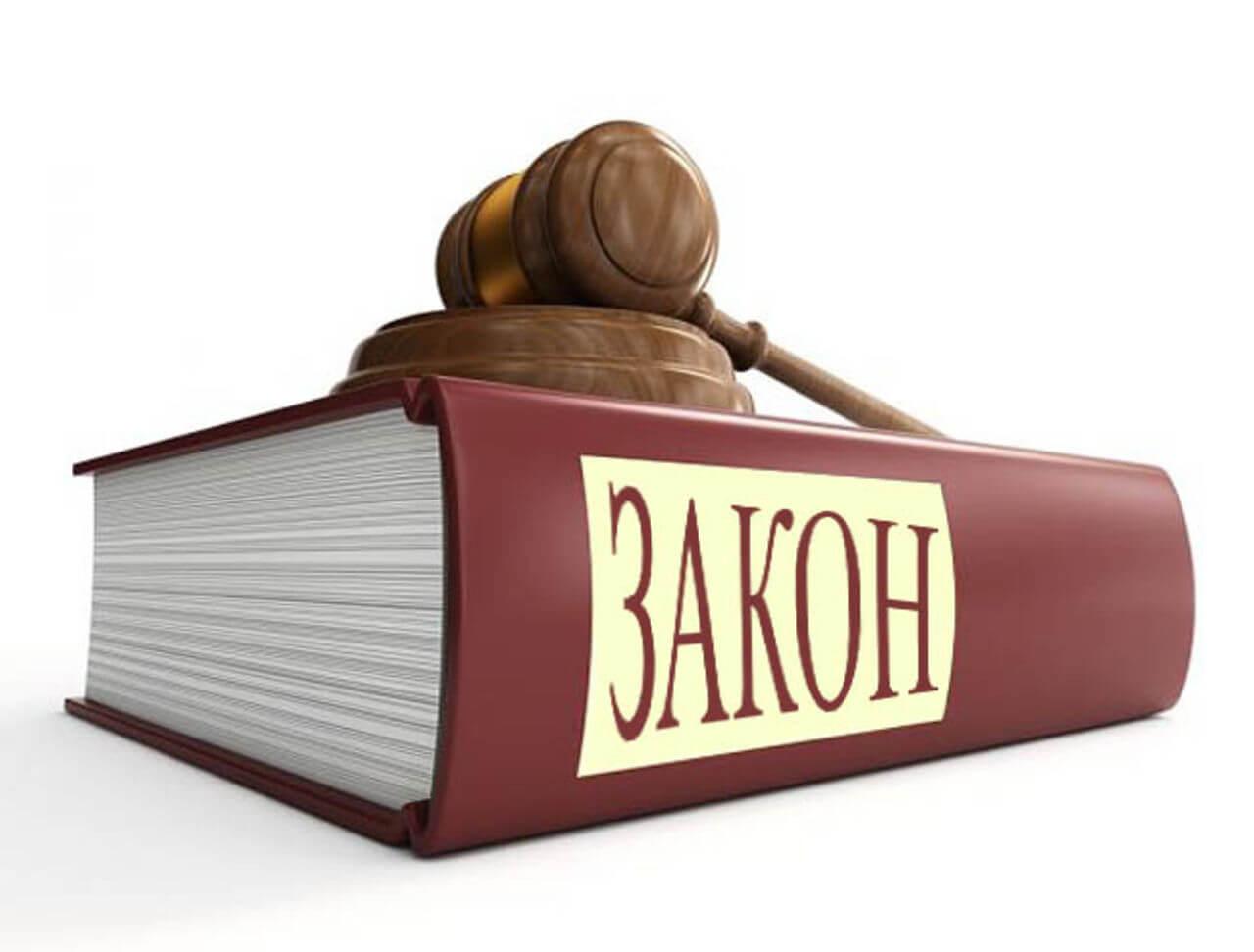 Федеральный закон о специальной оценке условий труда